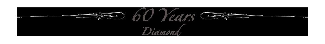 Celebrating 60 Years - Diamond Jubilee