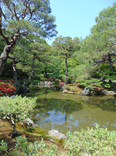 Sister Linda Marie Bos took a photo of a garden and reflective pond in Japan.