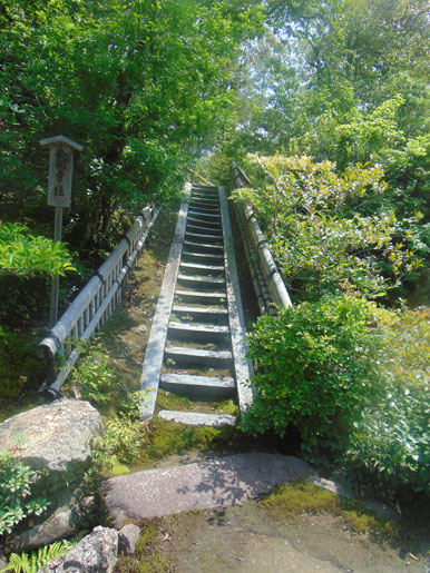 Sister Linda Marie Bos took a photo of accent stairs in a garden in Japan.