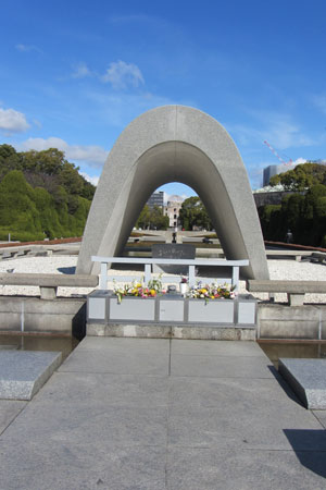 The Hiroshima Peace Park with the concrete archway in Japan.