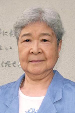 Sister M. Cecilia Kawamura